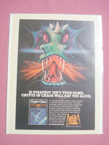 1980s Crypts of Chaos Video Game Color Ad With Dragon