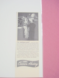 1941 Cannon Hosiery Ad The