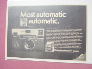 Kodak Instamatic 814 Camera 1970 Ad