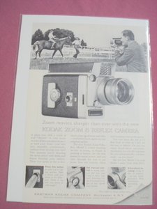 1962 Kodak Zoom 8 Movie Camera Ad