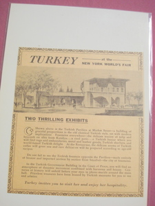 1939 New York World's Fair Turkey Pavillion Ad