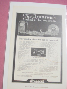 1920 Brunswick Phonograph and Records Ad