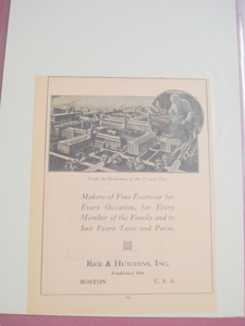 1924 Ad-Rice & Hutchins, Inc.-Boston-Footwear Mftr.