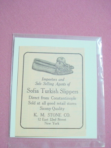 1923 Sofia Turkish Slippers Ad K. M. Stone Co. NYC