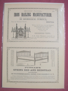 1853 Ad Sidney Patch, Iron Railing Manufacturer, Boston
