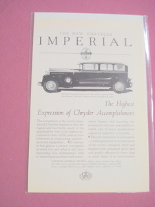 The New Chrysler Imperial 1930's Automobile Ad