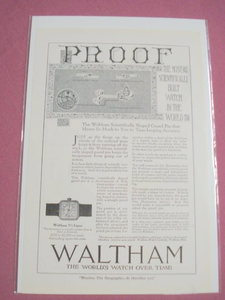1920 Ad Waltham Watch Company, Waltham, Mass.