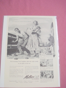 1948 Ad Matson to Hawaii Cruise Ship