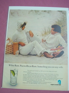 Puerto Rican Rum 1973 Illustrated Color Ad