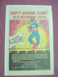 1980's Captain America Broadway Show Ad