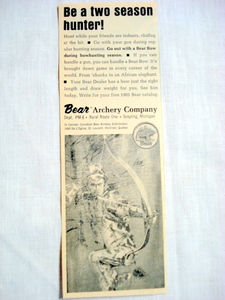 1965 Ad Bear Archery Company, Grayling, Michigan