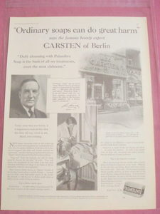 1930 Palmolive Soap Ad Ordinary Soaps Can Do Great Harm
