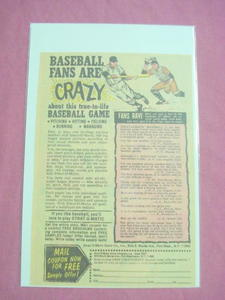 1970's Strat-O-Matic Baseball Game Color Ad