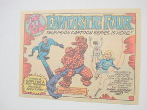 1978 Fantastic Four Television Cartoon Color Ad