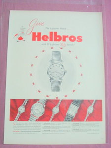1953 Helbros Watch Co., Inc. Ad 6 styles Featured!
