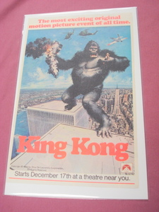 1976 Dino De Laurentis King Kong Movie Color Ad