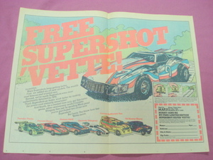 1979 Marx Supershot Racers Ad 7 Supershots Featured