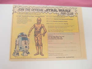 1980 Star Wars Fan Club Color Ad