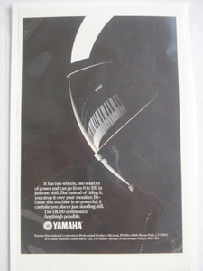 1986 Ad Yamaha DX100 Synthesizer