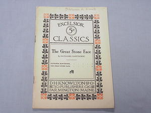 Excelsior 5 Cent Classics The Great Stone Face by Hawthorne